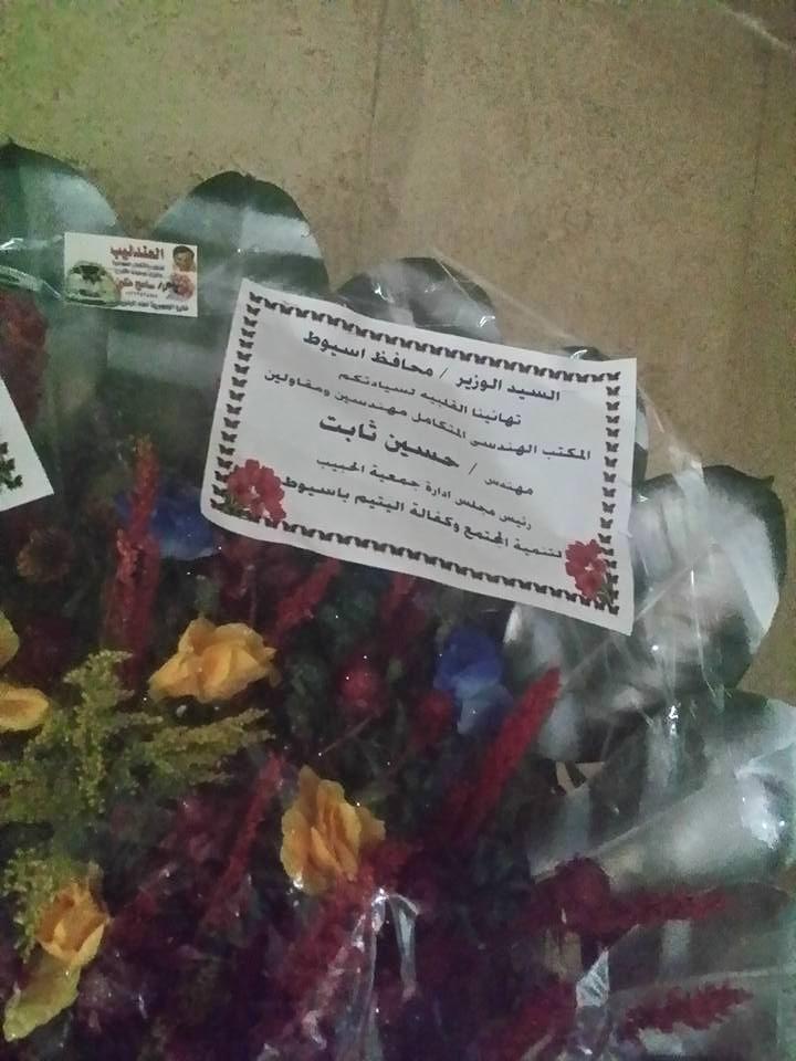 بالصور ..بعد دفع ملايين من محافظة اسيوط لازالة ابراج الواسطى ..هل بوكية الورد للمحافظ الجديد منع التنفيذ؟