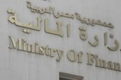 """مقابل 51.4 مليار العام الماضى.. """"المالية"""": انخفاض المنح الخارجية لمصر لـ7.9 مليار جنيه"""