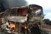 إرهابيون يشعلون النيران فى أتوبيس شرق الدلتا بدمياط