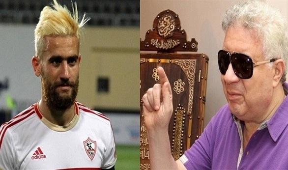 انتهاء أزمه باسم مرسى مع رئيس نادي الزمالك