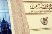 تأجيل دعوى وقف انتخابات الصحفيين لجلسة 7 يناير