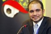 الأمير على ضمن 5 مرشحين لرئاسة الفيفا واستبعاد بلاتينى