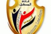 بالصور جبهة قادة المستقبل تشارك فى مهرجان سعد زغلول للفنون التشكيلية فى أسيوط