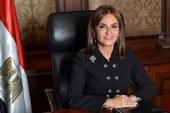 توقيع قرض مع العربي للإنماء بـ «50مليون دولار» لمشروعات الصرف الصحي