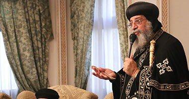 البابا تواضروس في عيد الغطاس _باب التوبة مفتوح؛ لينظر إليه الإنسان ولو كان في غفلة