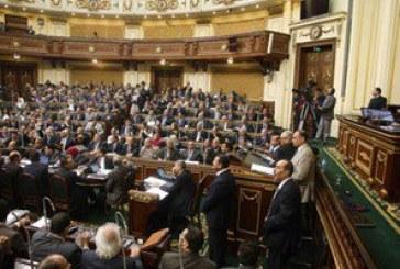 """بيان عاجل يطالب بإلغاء العمل بنظام التوقيت الصيفى ويصفه بـ""""الفاشل"""""""