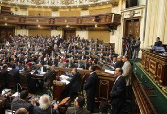"""""""حقوق إنسان النواب"""": نرفض دعوات المصالحة مع الإخوان"""