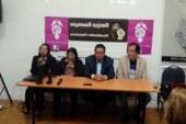 جبهة الدفاع عن الحريات: نتمسك بوقف الإجراءات المتخذة ضد المنظمات الحقوقية .