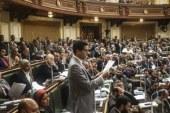 هيثم الحريرى: بيان الحكومة لم يوضح آليات توفير الموارد لتنفيذ برنامجها.