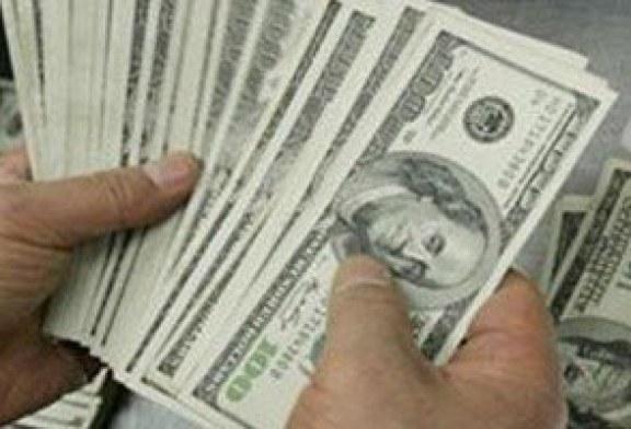 الدولار يتراجع 3 قروش ويسجل 15.67 جنيه للشراء ببنك مصر