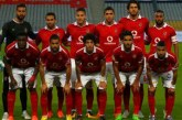 الأهلي يطالب اتحاد الكرة بتأجيل الدورى الجديد