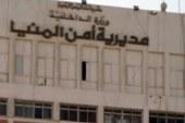 """مبيض محارة يتهم """"نجار مسلح"""" بالاعتداء الجنسى على ابنه عمره 7 سنوات  فى المنيا"""