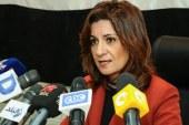 بالفيديو.. نبيلة مكرم: السجن المؤبد عقوبة الهجرة غير الشرعية