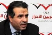 """اللجان النوعية لـ""""المصريين الأحرار"""" تتابع تنفيذ برنامج الحكومة  ."""