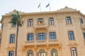 اليوم..انطلاق فعاليات الدورة الرابعة من منتدى الإسكندرية للإعلام  .