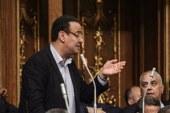 ما حسب الله: دعم مصر جاهز بقوانين الفصل التشريعى الأول .