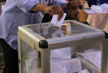 داخلية فرنسا: 28.5% نسبة المشاركة فى التصويت بانتخابات الرئاسة