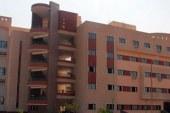 اليوم.. المؤتمر العلمى الأول لكلية العلوم بجامعة سوهاج .