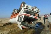 مصرع شخص وإصابة اثنين فى انقلاب سيارة على طريق إدفو مرسى علم  .
