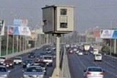 الرادار يضبط 4 ألاف مخالفة لسيارات تسير بسرعات جنونية بالطرق السريعة…