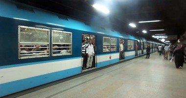 مترو الانفاق باسيوط – – حــــــــلم هـــــل يتحقق -؟؟
