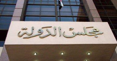المحكمة الإدارية العليا تقضي بوقف دعوى حل حزب النور