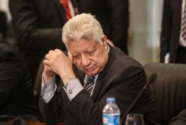 مرتضى منصور: الزمالك يتعرض لظلم تحكيمي على مدار 60عامًا