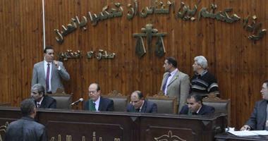 """تأجيل إعادة محاكمة المتهمين بقضية """"قتل اللواء نبيل فراج"""" لجلسة 26 أبريل"""