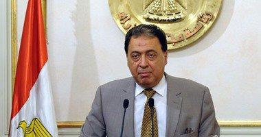 """وزير الصحة يرد على اتهامات خصخصة المستشفيات الحكومية: """"مش عارفين حاجة"""""""