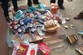 مواد غذائية فاسدة  ومواد مخدرة