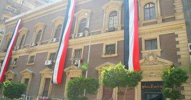 """مصر """"الرسمية"""" لا تعترف بثورة 25 يناير"""
