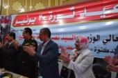 200 جنيه مكافآت مالية لكورال مدرسة احمد عرابي -كفر الشيخ