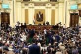 البرلمان يحيل خمسه نواب لمجلس التحقيق