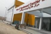 اليوم ..افتتاح مركز علاج أمراض الكبد وفيروس «سى» بالأقصر