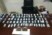 "ضبط ""كومدينو"" بداخله 6900 قرص مخدر و680 قرص منشط جنسي مع مصري بميناء سفاجا…"