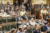 """""""رياضة النواب"""": استضافة مصر للبطولة العربية رسالة مشرّفة"""