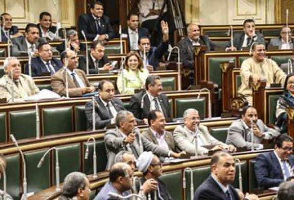 """""""تشريعية البرلمان"""" تجتمع الأحد لمناقشة عدد من الاتفاقيات ومشروعات القوانين …"""