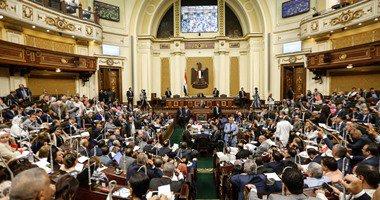 محكمة النقض تؤيد صحة عضوية نواب دائرة حلوان فى البرلمان …