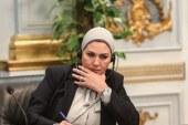 النيابة تستعجل ضبط وإحضار نجل شقيقة النائبة زينب سالم المتهم بطعن شاب …