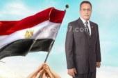 النائب أشرف إسكندر: السيسي يحمل عبئا ثقيلا ولا يجب أن ندمره نفسيا …