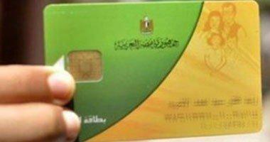 ضبط كاتب عمومى يزوّر بطاقات التموين والخبز فى الإسكندرية  …
