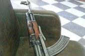 حبس عامل زراعى متهم بإحراز بندقية آلية وذخيرة بدون ترخيص بسوهاج  …