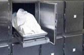 4 أشخاص يقتلون زميلهم للحصول على جرعة مخدرات بـ«أسيوط»