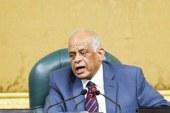 عبد العال يترأس وفدا فى اجتماعات الجمعية البرلمانية للاتحاد من أجل المتوسط