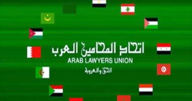 """الأمين العام لـ""""المحامين العرب"""": مهتمين بالجانب السياسى بعد فشل الحكومات فيه  …"""