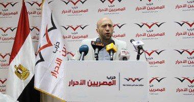 """""""المصريين الأحرار"""": """"الإخوان"""" منقسمة ولا تمتلك مقومات للسيطرة على المحليات …"""