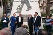 """""""صباحى""""يضع إكليل زهور على تمثال جمال عبد الناصر ببيروت  …"""