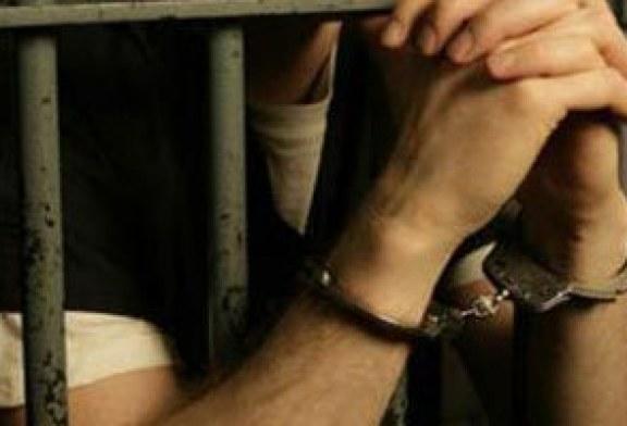 إسبانيا تعتقل مصرياً مطلوبا لدى سلطات القاهرة فى قضايا تتعلق بالإرهاب