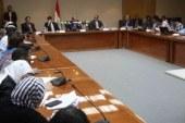 """""""النقد الدولي"""": الإصلاح الاقتصادي في مصر يخفض """"الدين العام"""""""