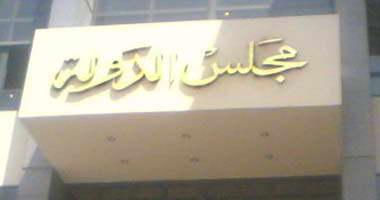 دعوى لبطلان حل جمعية أنصار السنة المحمدية بتهمة انتمائها للإخوان …